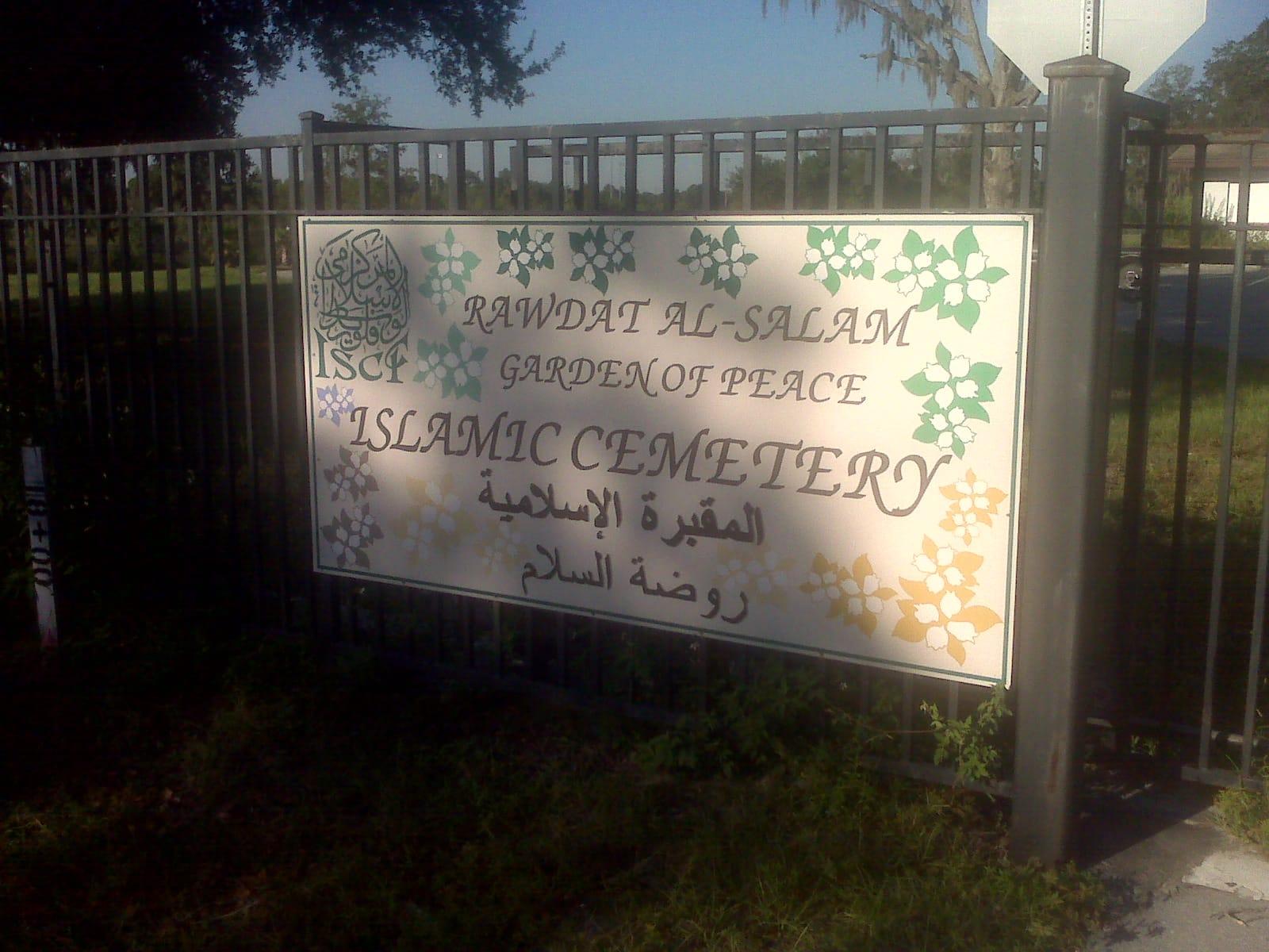 rawdat-al-salam-garden-of